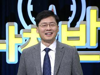 [SOON] 하우스쿨 - 초대 교회의 영성_안덕원 교수