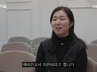 [SOON] KNOCK 진.담카메라 - 선교사 편