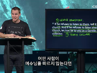 5강 세상과 상이한 교회의 돌봄 (1)