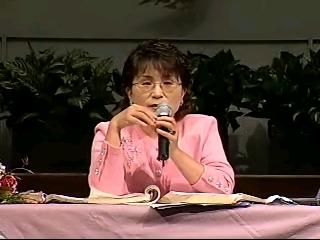 이애실 사모의 성경일독학교